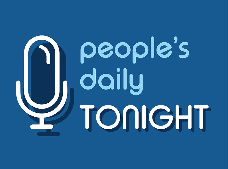 People's Daily Tonight: Podcast News (12/26/2018 Wed.)