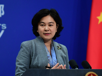China welcomes Japan's navy vessels to China's fleet review: MFA