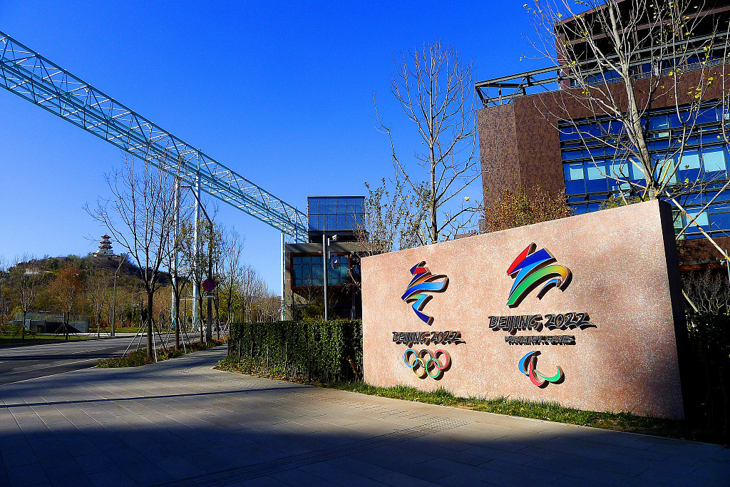 Beijing Shunxin new Official Sponsor of Beijing 2022