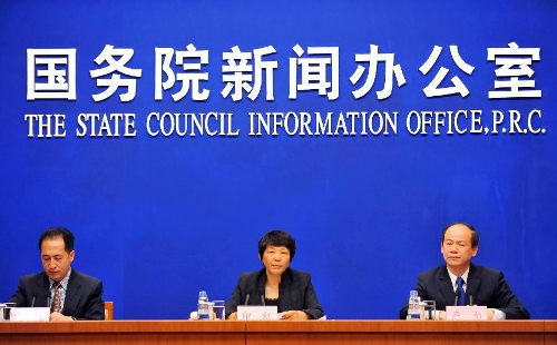 China to promote government online services through new media