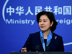 China to further cooperate with ASEAN in disaster management: FM