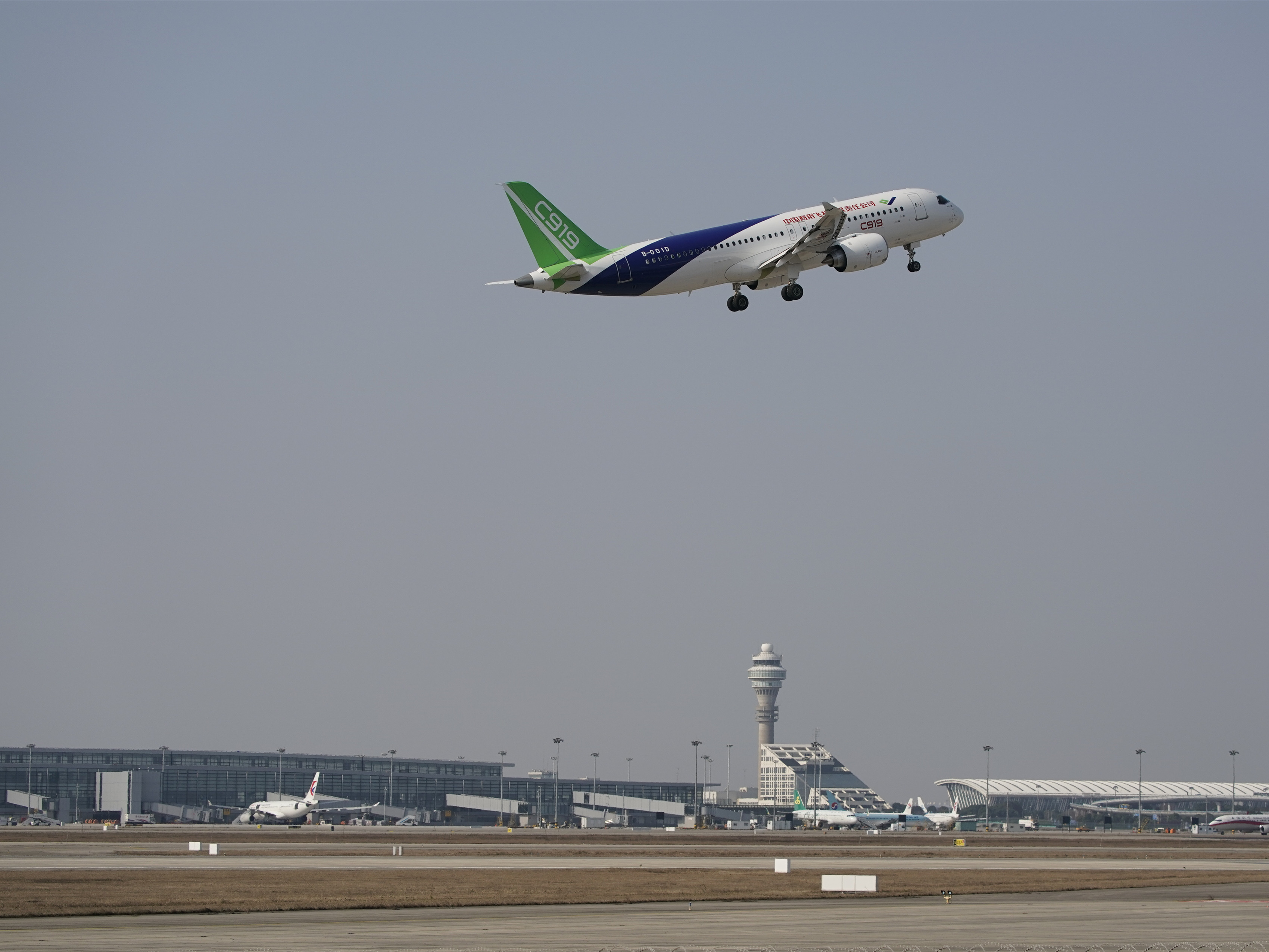 China's 3rdprototype of the C919 jet completes maiden flight