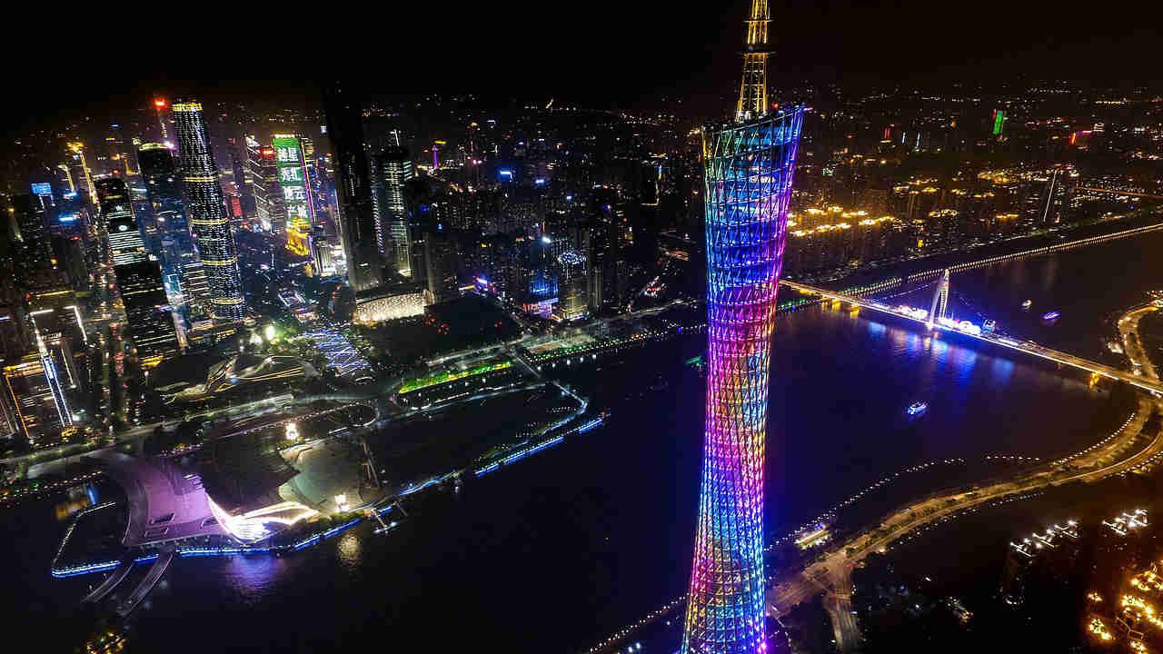Innovation in Guangdong FTZ: new high ground of China's opening-up