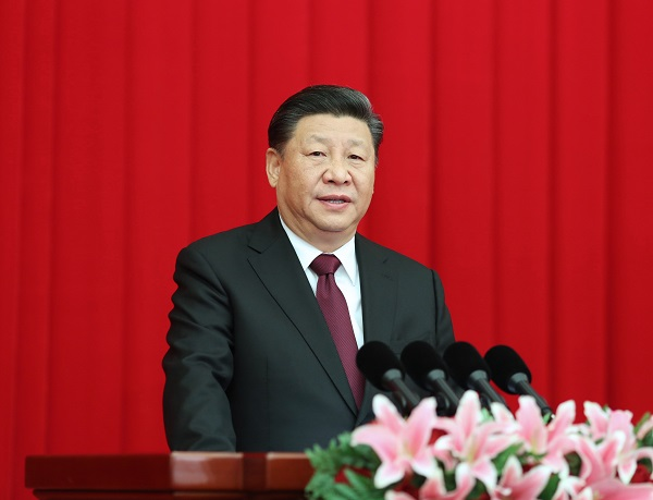 Xi addresses New Year gathering