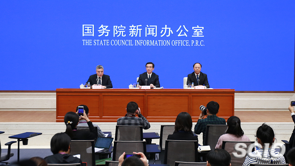 Supreme People's Court to set up IPR court