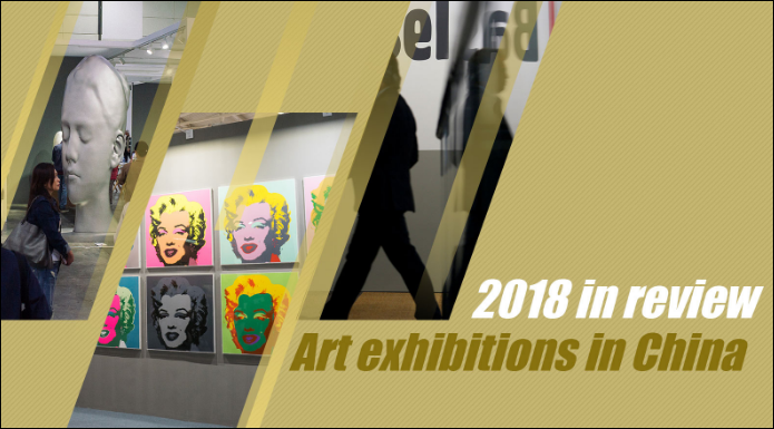 2018 in review: Art exhibitions in China