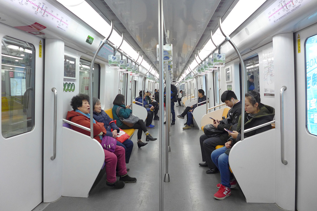 Shanghai subway line length extended to 705 km