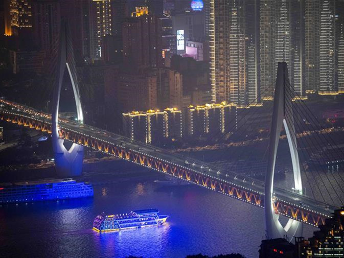 Night view of SW China's Chongqing