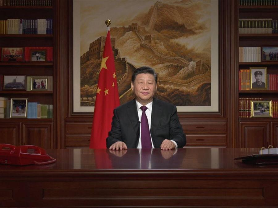 Full speech: 2019 New Year address by President Xi Jinping