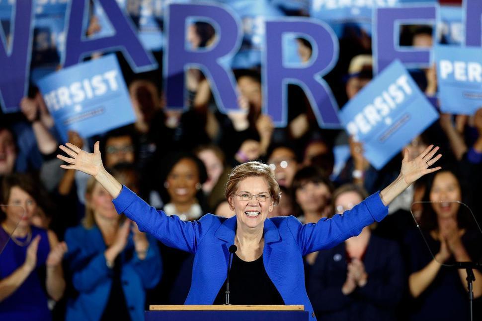 Elizabeth Warren takes big move toward 2020 presidential run