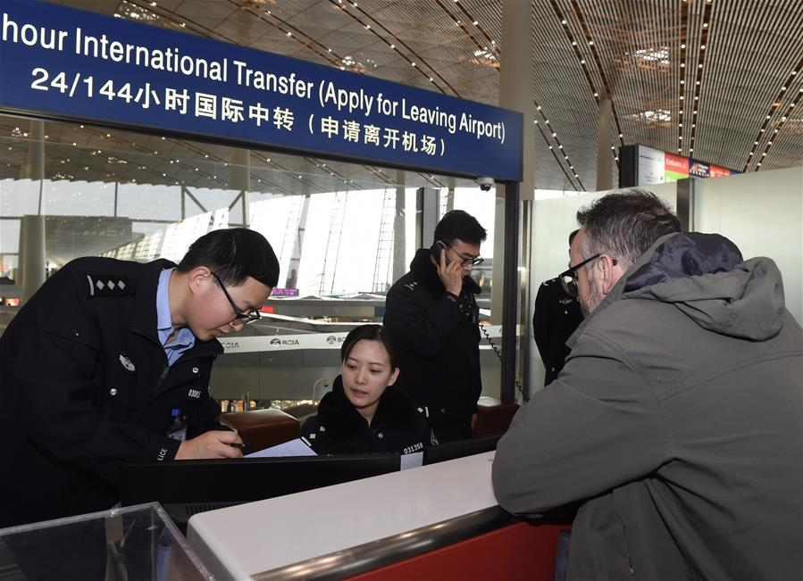China offers 144-hr visa-free transit in 5 more cities