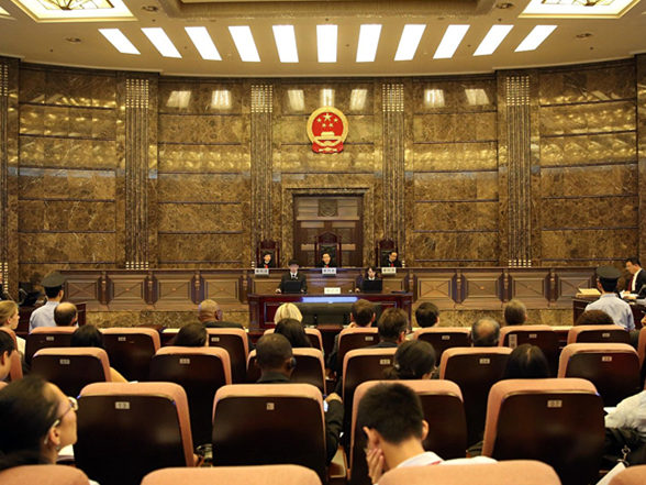 China inaugurates national appeal court for IPR cases