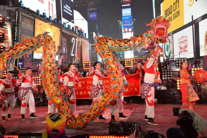 Chongqing Dragon returns to Times Square for New Year celebration