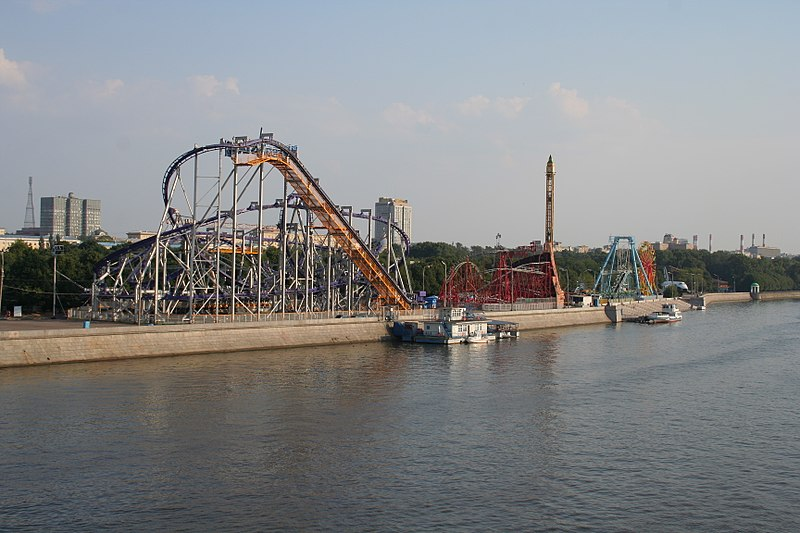 Moscow park chief fired after bridge collapse injures 13