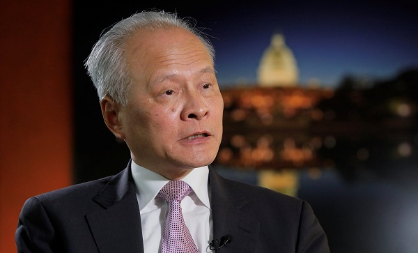 USA Today published Ambassador Cui Tiankai's Op-ed on 40-year China-US relations