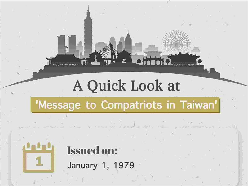 A quick look at 'Message to Compatriots in Taiwan'
