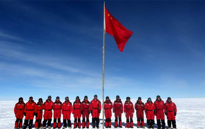 China's 35th Antarctic expedition team raises national flag on first day of 2019