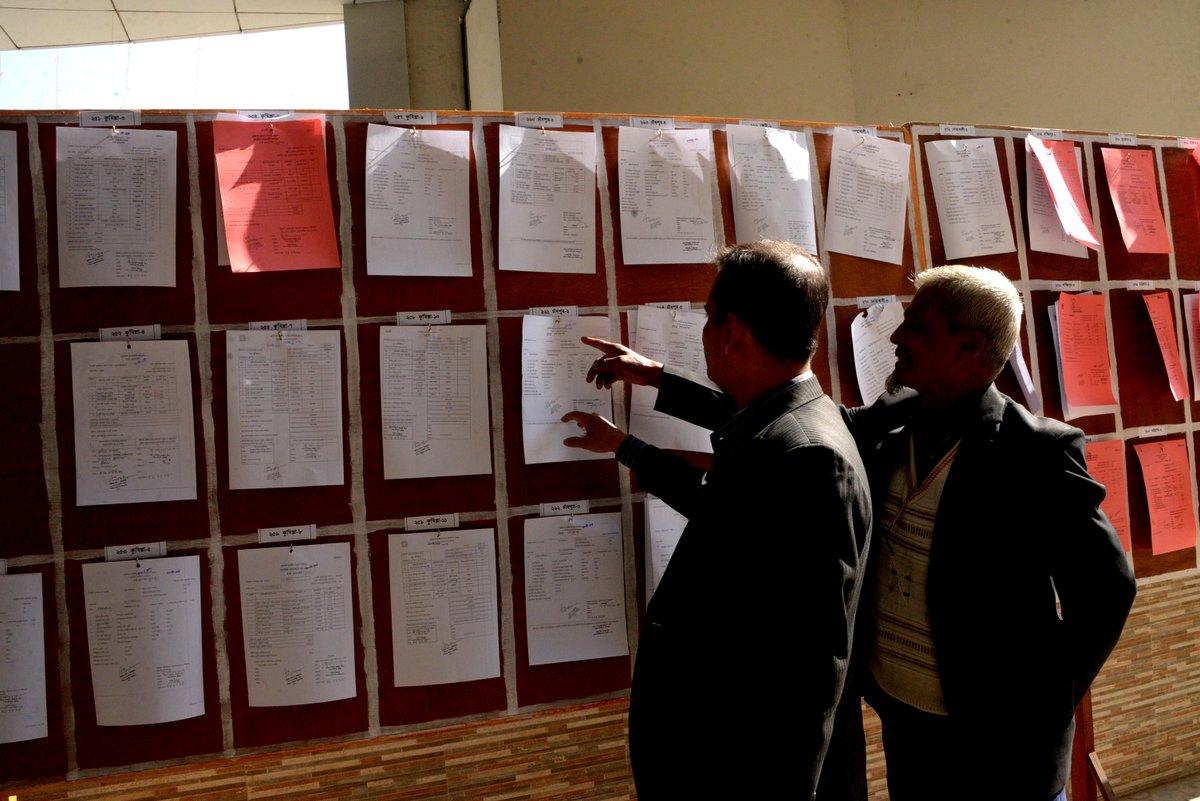 China congratulates Awami League on Bangladesh parliamentary elections