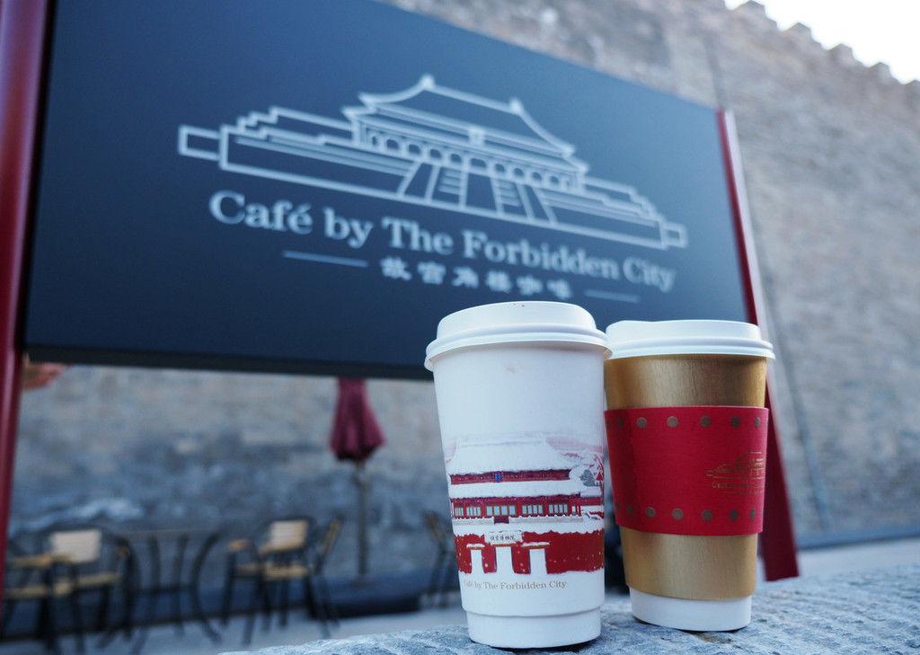 Café by the Forbidden City becomes a hot spot