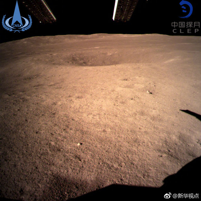 First photo of the far side of the moon sent by China's Chang'e-4 probe
