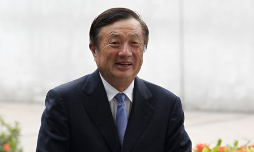 Huawei founder: Cyber security and privacy protection will be priorities