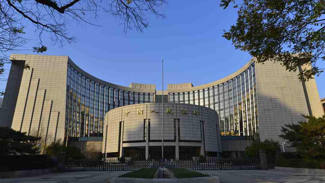 PBC adjusts reserve ratio criteria to lend more to SMEs