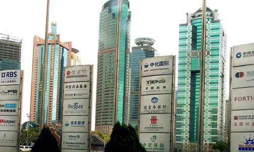 Chinese banks hire feng shui masters for good fortune amid downturn pressure