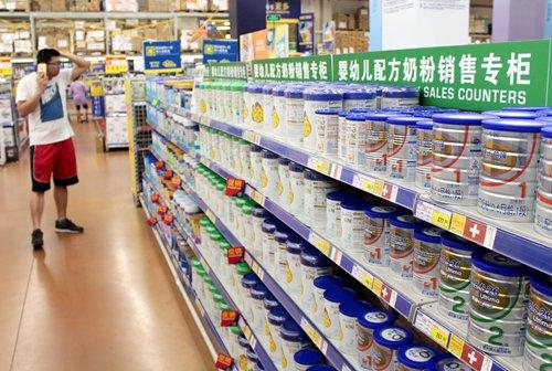 9 overseas dairy companies banned