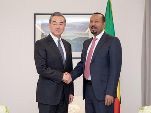 Ethiopia's PM meets Chinese State Councilor