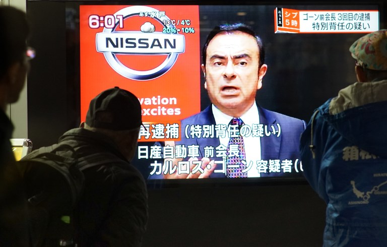 Ghosn set for court hearing in Japan over detention