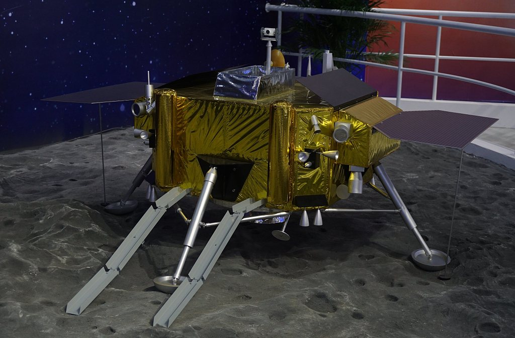 Instruments aboard the Chang'e-4 lunar probe