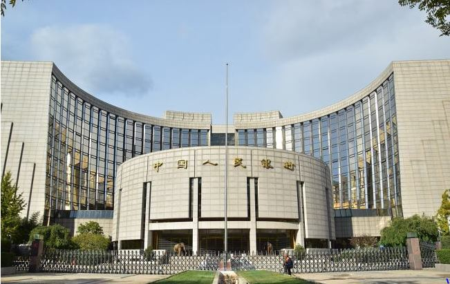 China's central bank vows more support for private enterprises