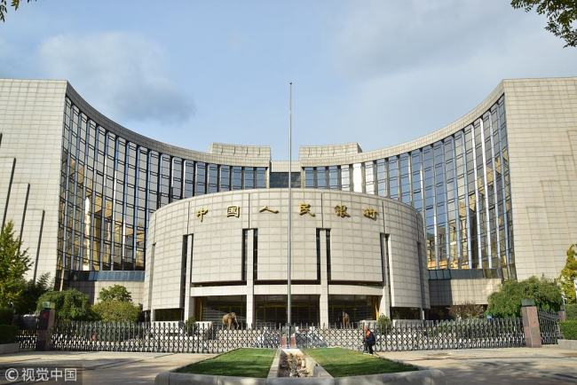 The People's Bank of China. [File photo: VCG]