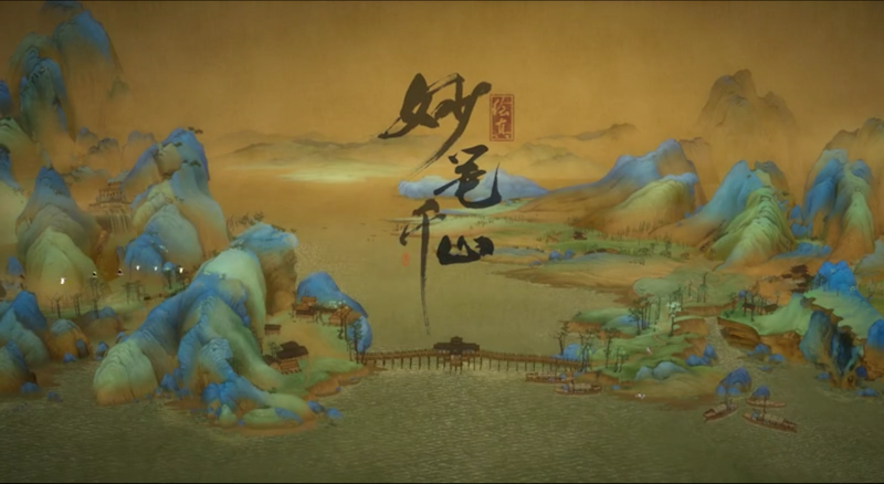 Palace Museum and NetEase develop game based on classical painting
