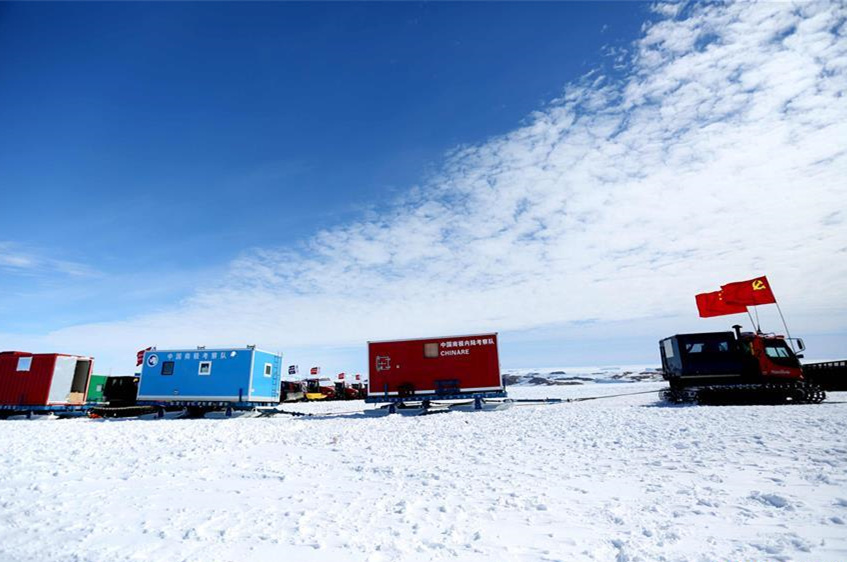 16 members of China's 35th Antarctic expedition team arrive at Kunlun station