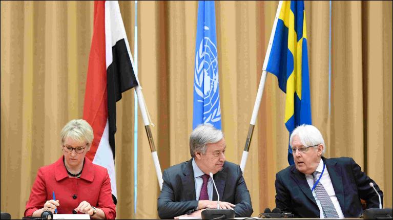Clashes erupt in Yemen's Hodeidah ahead of UN envoy's visit