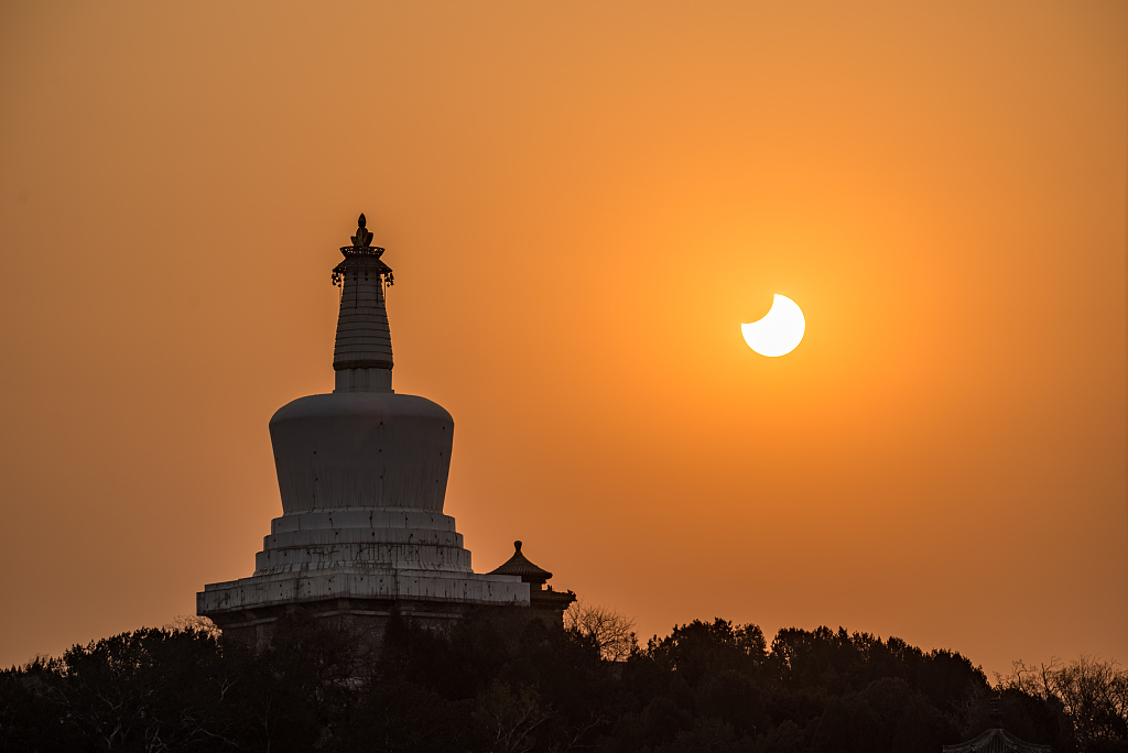 Partial solar eclipse observed in Beijing