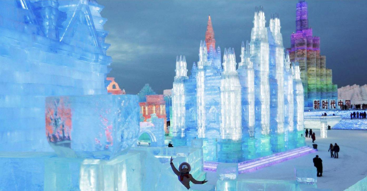 哈尔滨冰雪大世界2.png