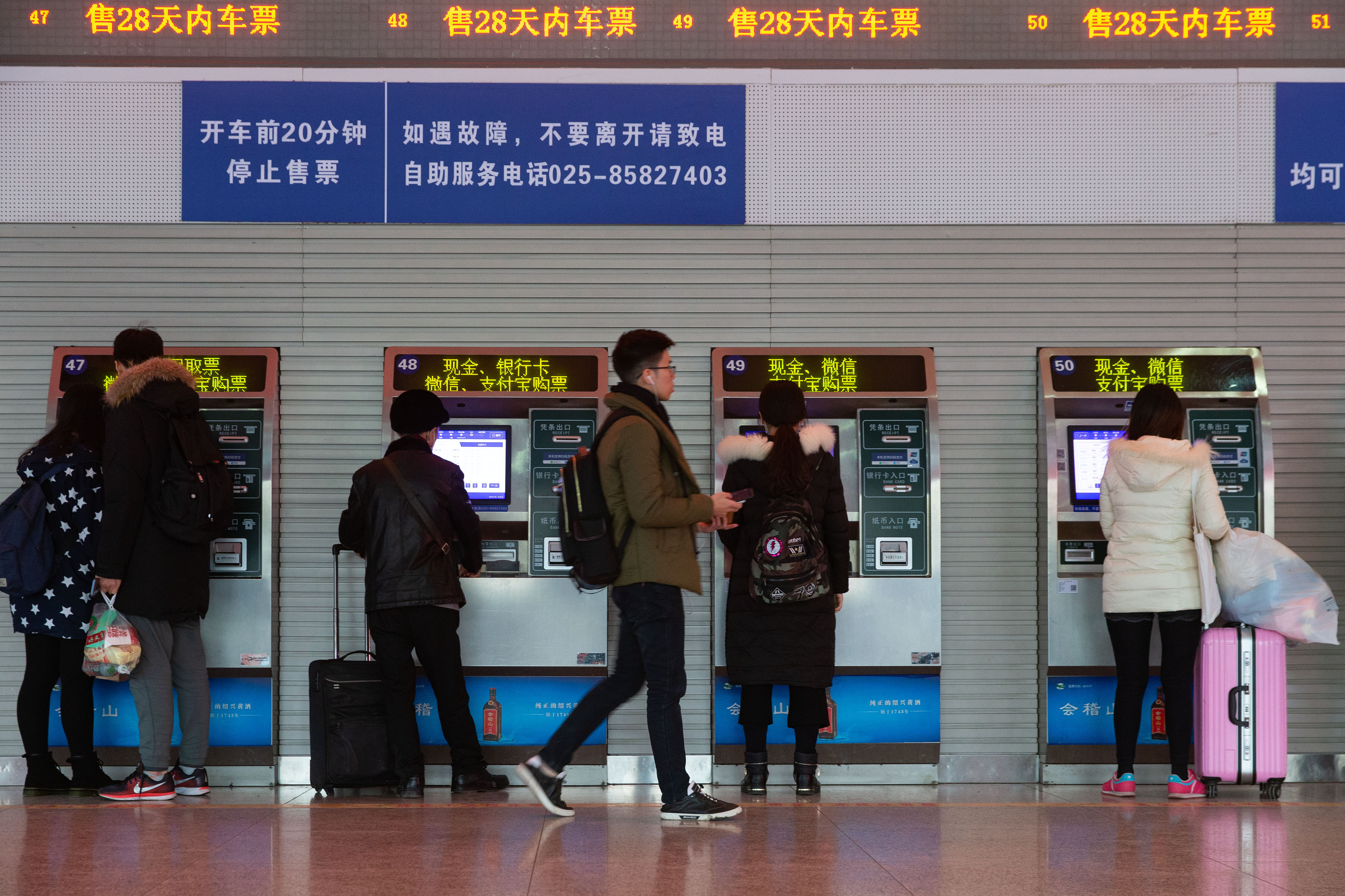 Train tickets go on sale for first day of Spring Festival holiday