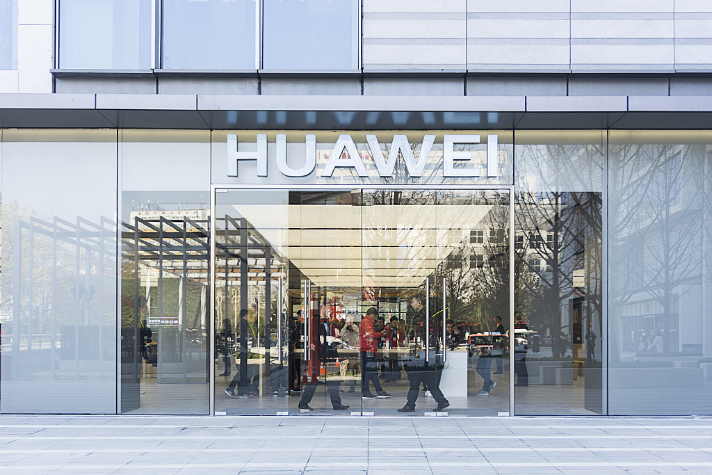 Huawei unveils a new CPU chipset