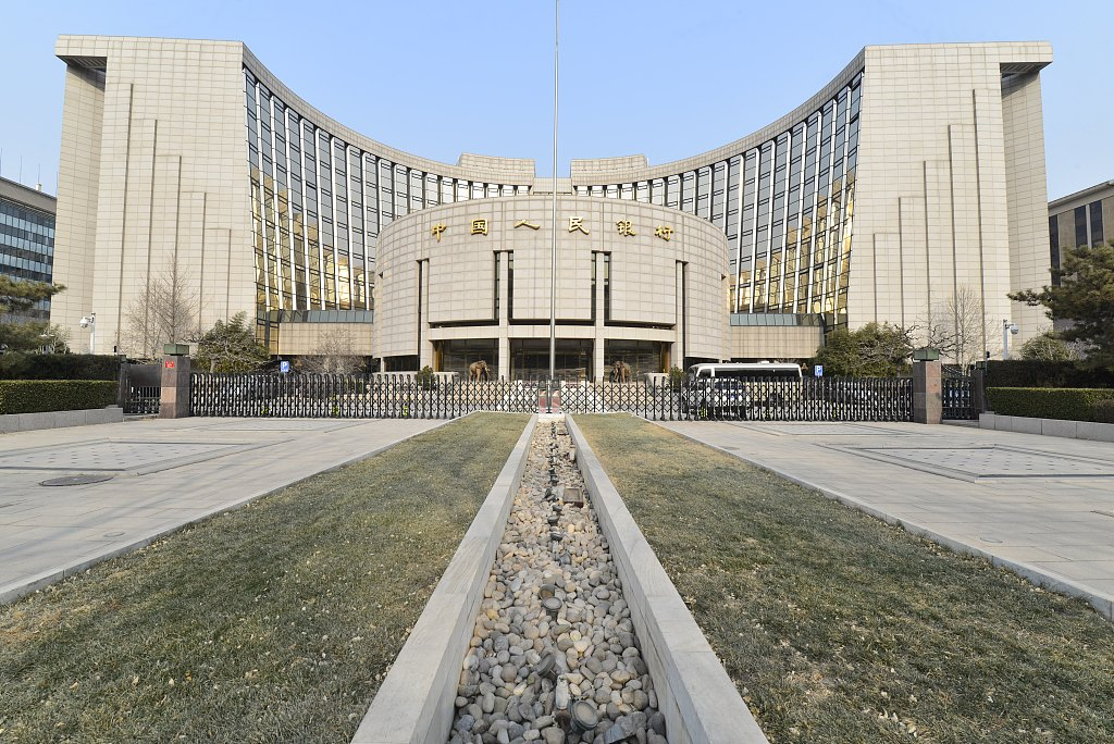 China's central bank skips open market operations