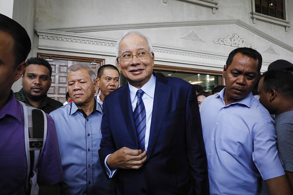 Ex-Goldman banker accused over 1MDB loses bail bid