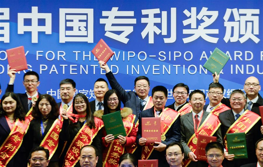China sees more invention patents in 2018