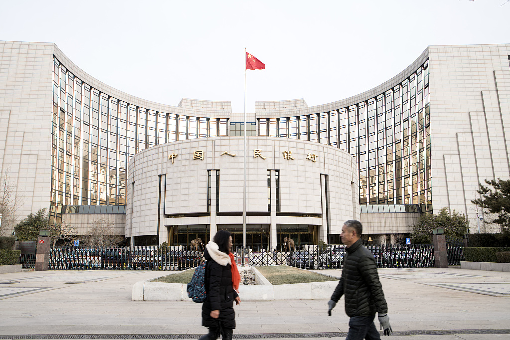 China's central bank cuts RRR to serve real economy
