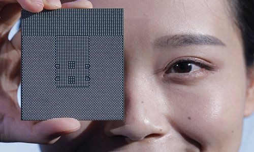 Huawei launches groundbreaking core chipset