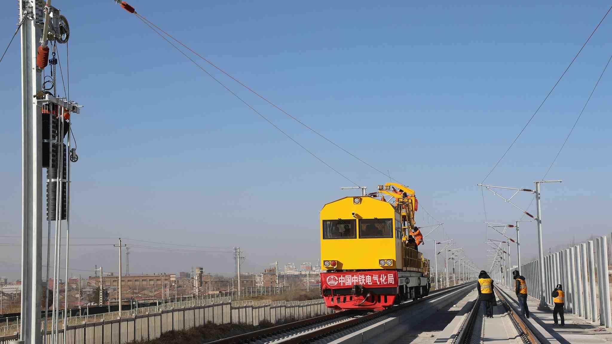 Railway construction underway for Beijing 2022 Olympics
