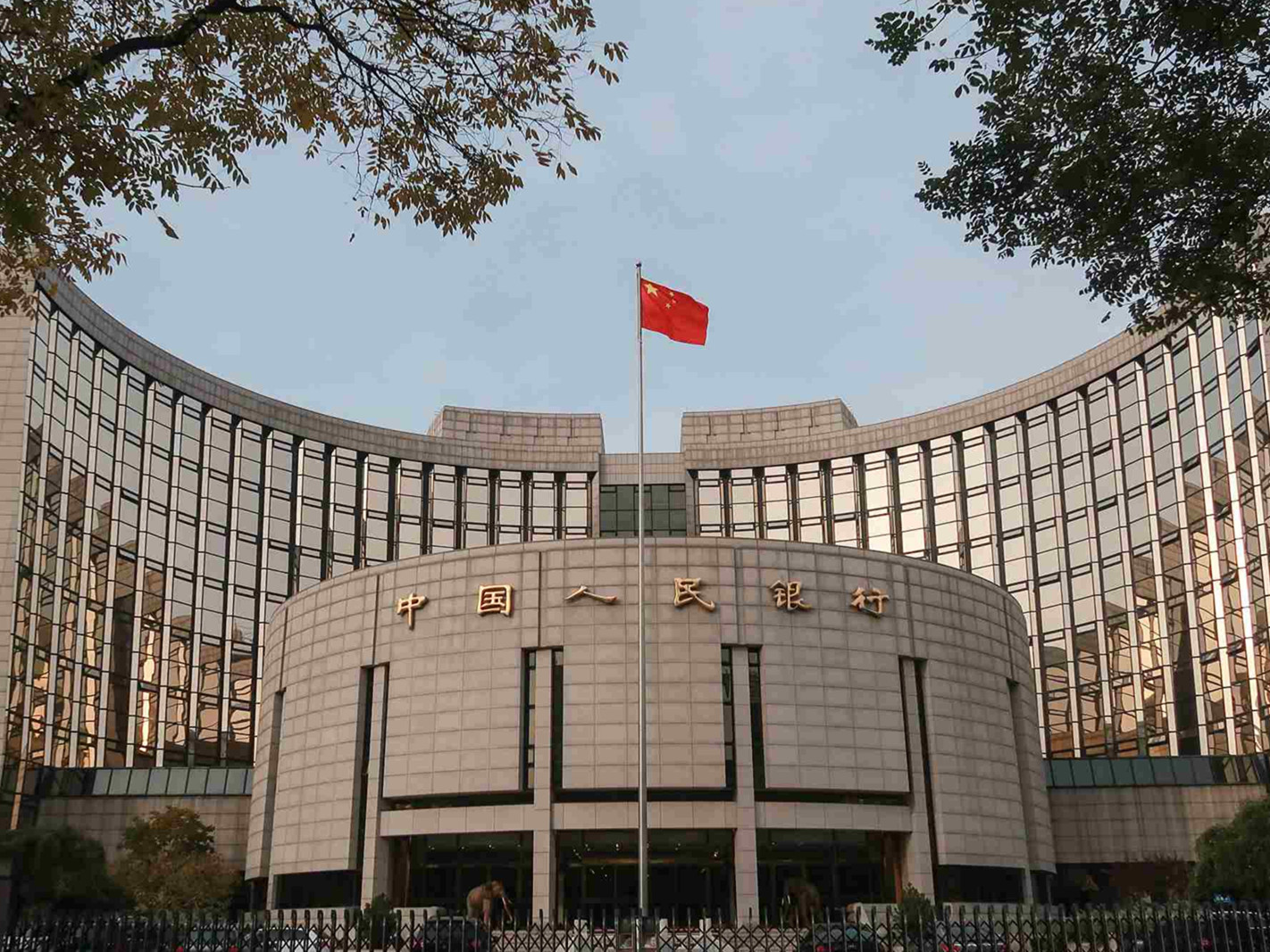 China's forex reserves rise for second month in row