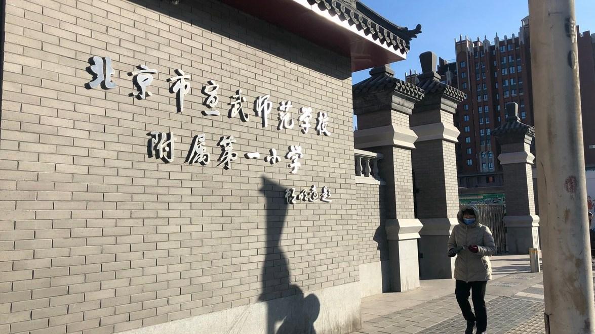 20 students hurt at a Beijing primary school