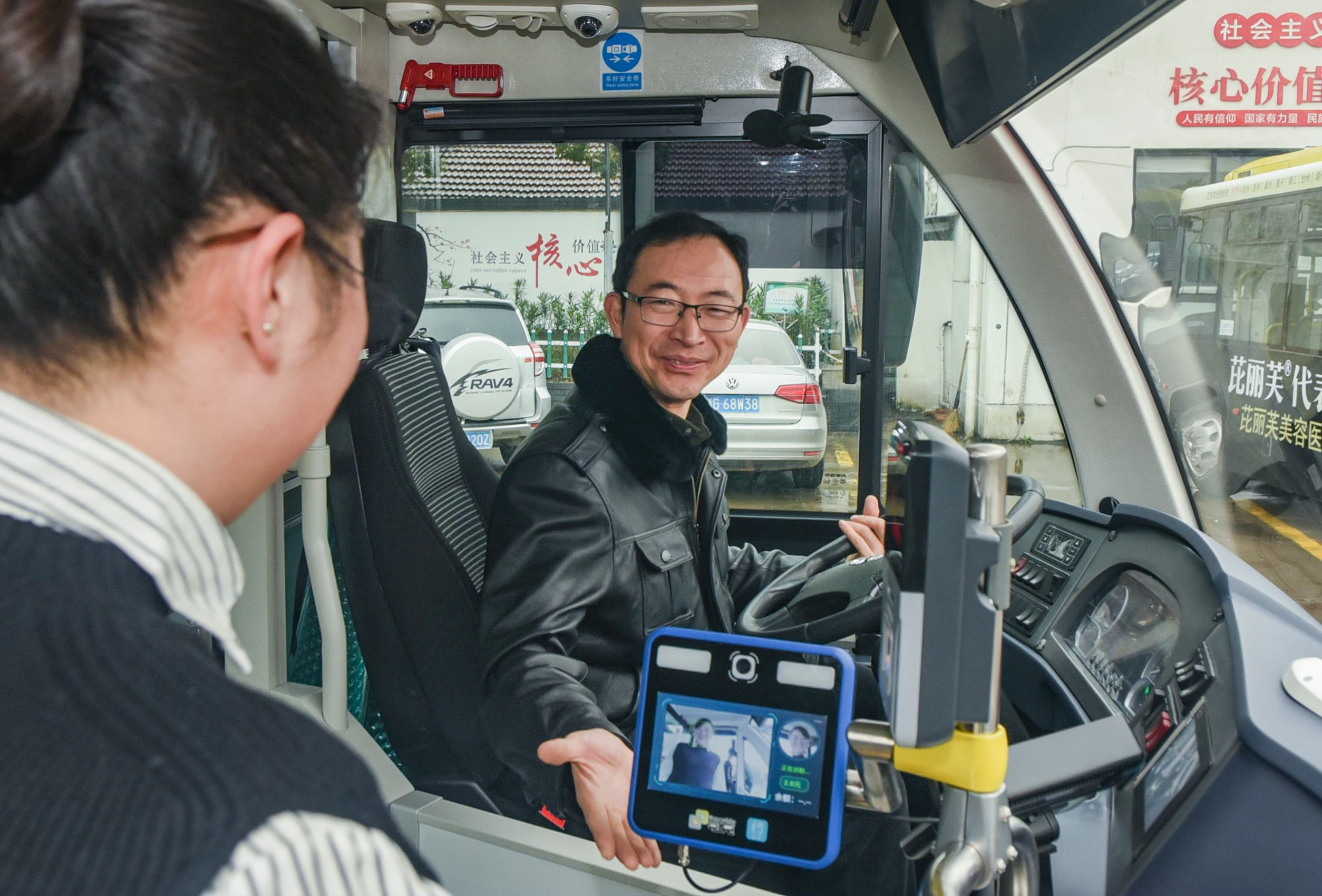 Face-scanning for bus payments launched