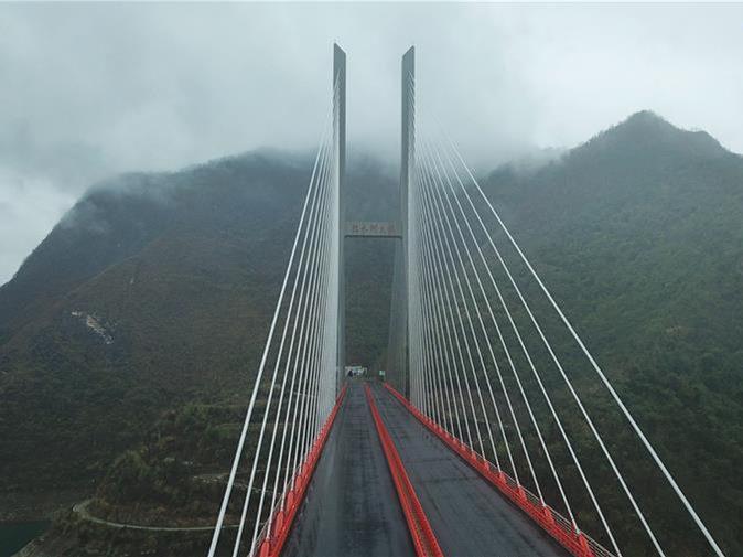 Hongshuihe Bridge in Luodian, SW China's Guizhou